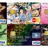 ≪デザイン重視≫アニメコラボのかっこいいクレジットカードまとめ