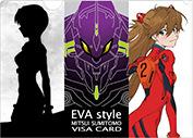 EVA style オリジナルクリアファイル
