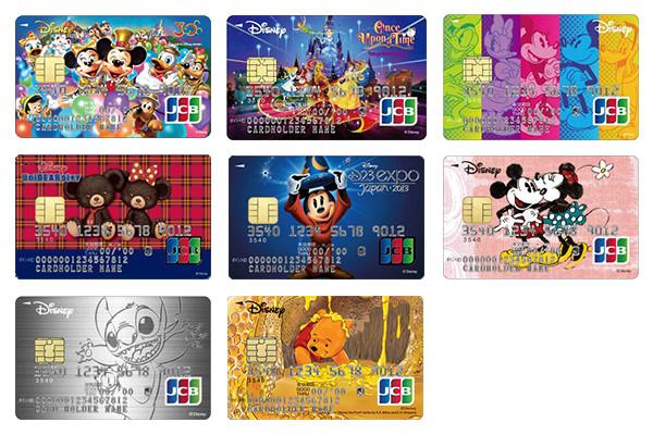 ディズニー★JCBカード 過去のデザイン