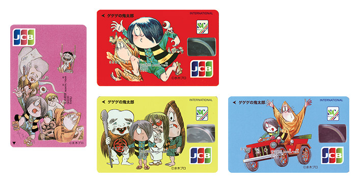 ゲゲゲの鬼太郎カード 他のバリエーション
