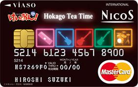 VIASOカード(けいおん!デザイン)楽器