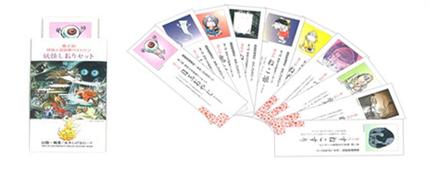 ゲゲゲの鬼太郎カード 妖怪しおりセット