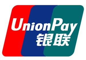 中国銀聯 UnionPay