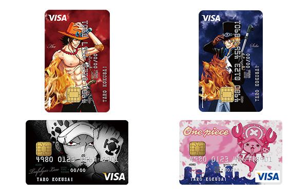 ワンピース VISAカード その他バリエーション