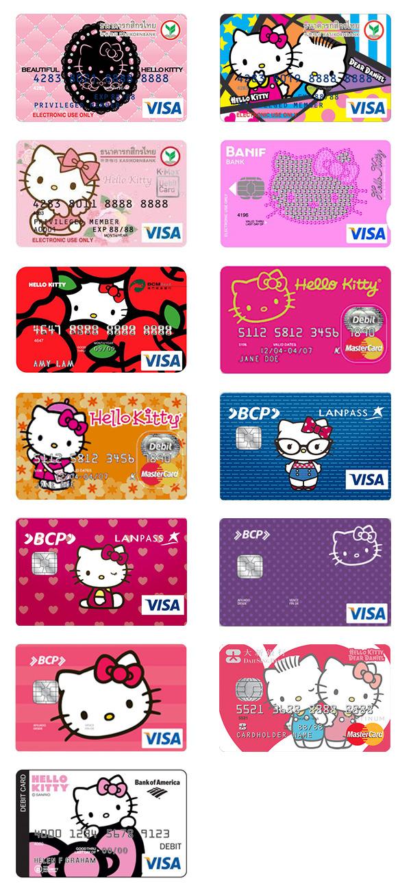 海外で発行されているハローキティデザインのクレジットおよびデビットカード