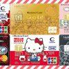 ≪キティ系クレカ≫かわいいアニメコラボのクレジットカード一覧
