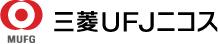 三菱UFJニコス ロゴ