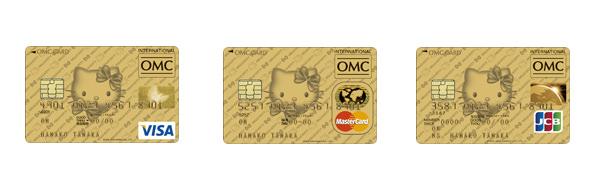 OMC GOLDカード(ハローキティ)