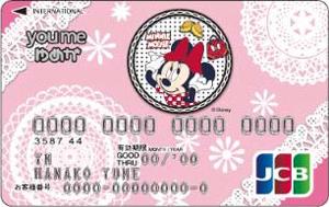 ゆめJCBカード(ディズニー・デザイン)ミニーマウス