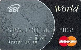 SBIワールドカード