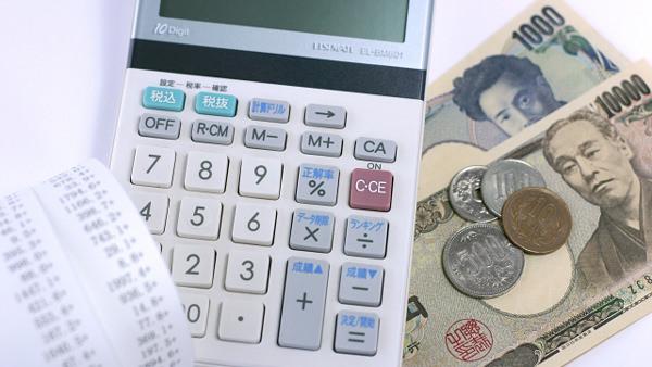 クレジットカード 再発行 支払いの延滞と滞納