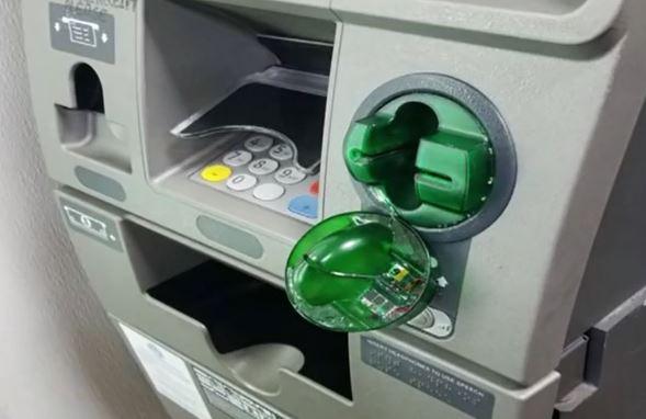 ATM スキミング 対策