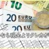 海外に行くなら現金よりクレジットカード!国内のクレカでも海外で使える?