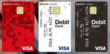 デビットカード メリット