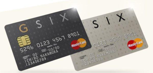 銀座シックス プレステージカード ゴールドカード