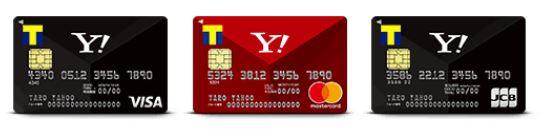 ヤフーカード PayPay