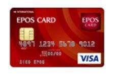 エポスカード 海外旅行保険