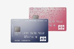 JCBカード 海外旅行保険