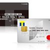 SMBCモビットnext クレジットカード