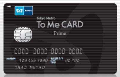 プライムカード To Me CARD